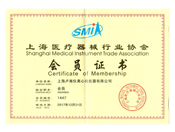 Member certificate of Shanghai medical association.