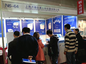 China P-MEC Exhibition Autumn 2014