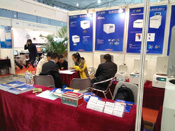 China Educational Equipment Industry Exhibition (Autumn 2014)