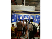 2014Shanghai CMEF Exhibition