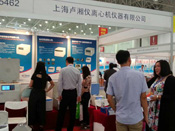China Educational Equipment Industry Exhibition (Spring 2015)