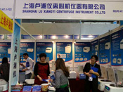 2015 Shanghai CMEF Exhibition