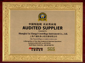 (SGS) certificate of Chinese manufacturing network certification.