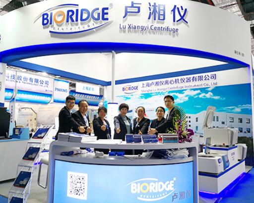 Shanghai Lu Xiangyi participated in the exhibition