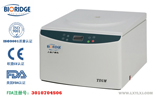 TD5MTabletop Low Speed Centrifuge