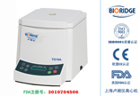 TG16A(TG16A-WS)Tabletop High Speed Centrifuge